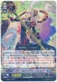 Steam Maiden, Ishu-Il G-CHB01/030 R