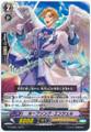 Hopesong Angel G-CHB01/045 C