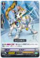 Tamami G-CHB01/047 C