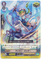 Psion Rider G-CHB01/052 C
