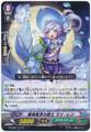 Baby-blue-eyes Musketeer, May Len G-CHB01/071 C