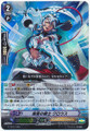 Flying Swallow Knight, Claus G-TD11/006 RRR