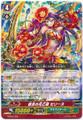 Flower Princess of Belief, Celine G-TD12/001