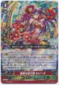 Flower Princess of Belief, Celine G-TD12/001 RRR