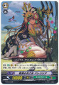 Abundant Flower Maiden, Patricia G-TD12/002