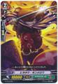 Hiratake Monjirou G-TD12/005