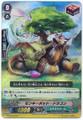 Monkeypod Dragon G-TD12/018 RRR