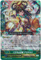 Sun of Eternity, Amaterasu G-CHB02/004 RRR