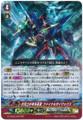 Dimensional Robo Commander-Admiral, Final Daimax G-CHB02/006 RRR