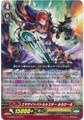 Excite Battle Sister, Miroir G-CHB02/010 RR