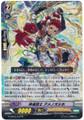 Deity Spirit Loyalist, Ame-no-oshiho G-CHB02/012 RR