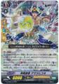 Deity Dynasty Defense Official, Amatsu-hikone G-CHB02/013 RR
