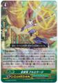 Omniscience Dragon, Al-mi'raj G-CHB02/018 RR