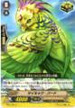 Psychic Bird EB07/034C