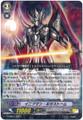 Enigman Gigastorm G-CHB02/030 R
