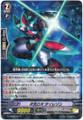 Dimensional Robo, Dailesson G-CHB02/031 R