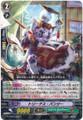 Treatis Panther G-CHB02/038 R