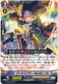 Battle Sister, Pannacotta G-CHB02/044 C