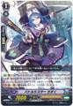 Battle Sister, Rusk G-CHB02/049 C