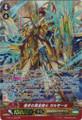 Golden Knight of Gleaming Fang, Garmore G-BT10/S02 SP
