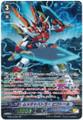 Exxcessive Battler, Victor G-BT10/S07 SP