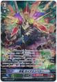 Emperor Dragon, Gaia Emperor G-BT10/S13 SP