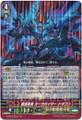 Supremacy Black Dragon, Aurageyser Dragon G-BT10/Re01 RRR