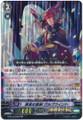 Golden Holy Sword, Gurguit G-BT10/006 RRR