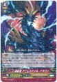 Dark Dragon, Animus Pile Dragon G-BT10/025 R