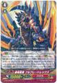 Destruction Tyrant, Full Bladerex G-BT10/030 R