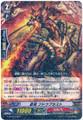 Stealth Dragon, Fudoublast G-BT10/034 R