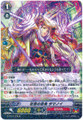 Loveholic Stealth Rogue, Tamanoi G-BT10/036 R