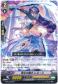Knight of Backwater, Remis G-BT10/046 C
