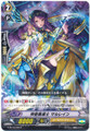 Holy Mage, Maraine G-BT10/055 C