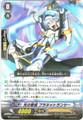 Sanctuary of Light, Planet Lancer R BT14/023