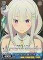 Emilia, Embarrassed Look RZ/S46-P01 PR