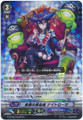 Vampire Princess of Night Fog, Nightrose G-CHB03/Re02