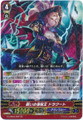 Pirate King of Redemption, Dragut G-CHB03/002 GR