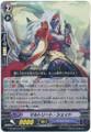 Maltreat Shade G-CHB03/013 RR