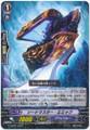 Swordmaster Mimic G-CHB03/028 R