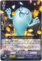 Jackie the Ghostie G-CHB03/051 C