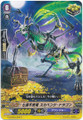 Seven Seas Dragon Undead, Scavenge Dragon G-CHB03/056 C