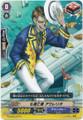 Seven Seas Deceased, Aurelio G-CHB03/057 C