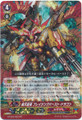Supreme Heavenly Emperor Dragon, Blazing Burst Dragon G-FC04/007 GR