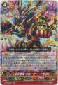 Conquering Supreme Dragon, Closer Dragon G-FC04/011 GR