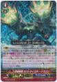 Blue Vortex Marshal Dragon, Last Twister Dragon G-FC04/021 GR