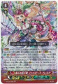 Flower Princess of Sincerity, Lindrose Premier G-FC04/024 GR