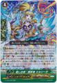Healing True Liberator, Ellise G-FC04/029 RRR