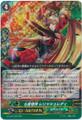 Seven Stars Mutant Deity, Relish Lady G-FC04/046 RRR