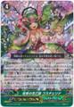 Flower Princess of Cherries, Coschellina G-FC04/048 RRR